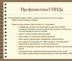 c_235_200_16777215_00_images_vich.jpg