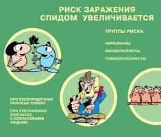 c_235_200_16777215_00_images_vich1.jpg