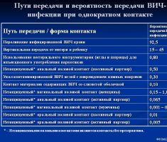 c_235_200_16777215_00_images_vich6.jpg